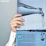 prospect 2011: Neues vom Nass